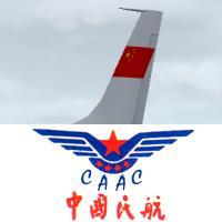 CAAC 1986